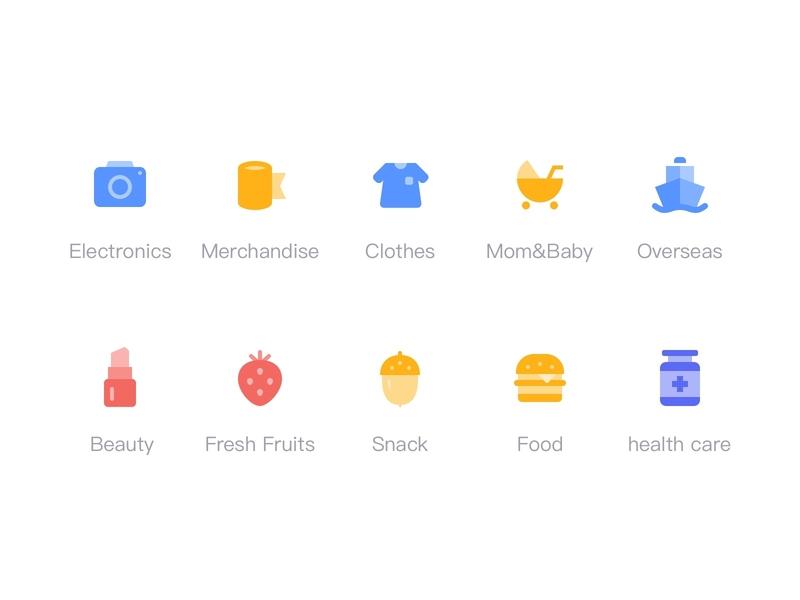 Mego E-commerce navigation icon e-commerce navigation icon monochrome flat wind icon app