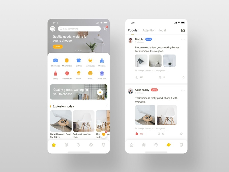 Mego app Home and Discovery Page mobile graphics social commerce home ui design icon app