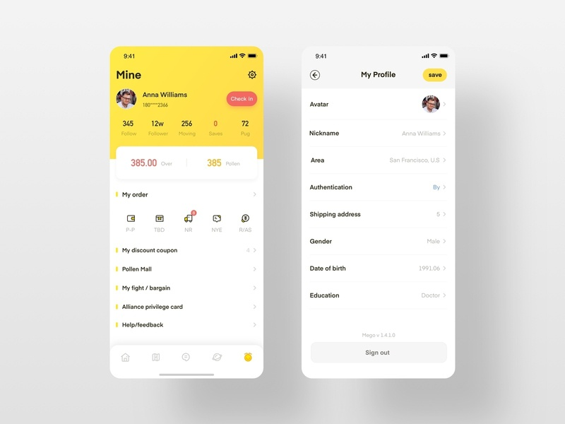 Mego app mine and setting page interaction ux personal center e-commerce graphics ui design icon app