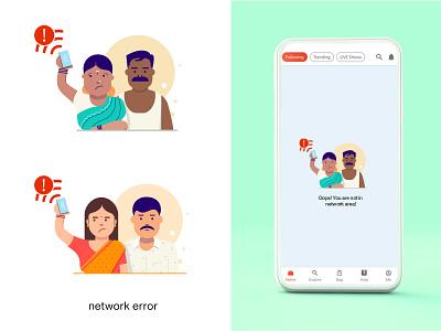 network error illustration errors 2d character flat ui ux vector app character design illustration ux ui illustration