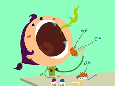 A Little Mouth  girl child illustration food