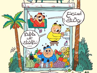 Tanabla cartoon. illustration. comic