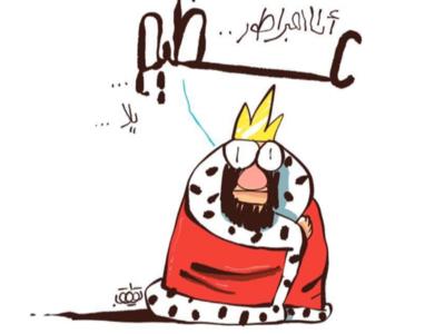 Great Emperor