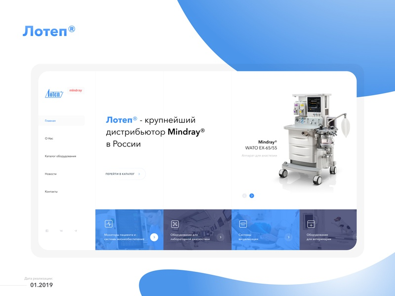 Lotep Website grid medical russia responsive website web ux ui minimal design