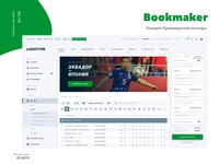 Bookmaker Concept Light