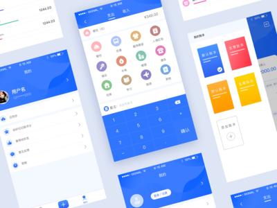 Bookkeeping app(记账app)