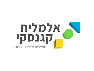 Kagansky illustration logo vector logo design 3d shapes cube shape