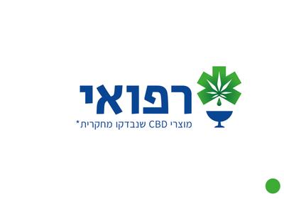 CDB vector logo design branding logo design