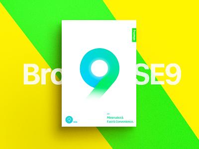 Secure browser se9 green logo icon ui 9 nine browser