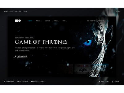 HBO Redesign Concept #dailyredesignchallenge 9/14