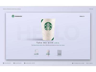 Starbucks Redesign Concept #dailyredesignchallenge 11/14