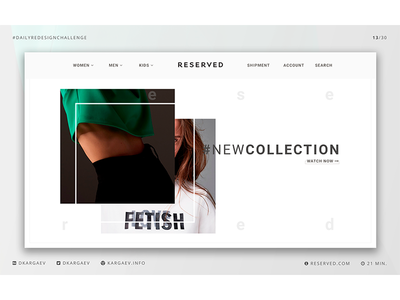 Reserved Redesign Concept #dailyredesignchallenge 13/14