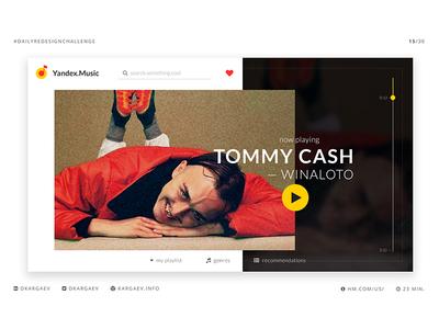 Yandex.Music Redesign Concept #dailyredesignchallenge 15/14