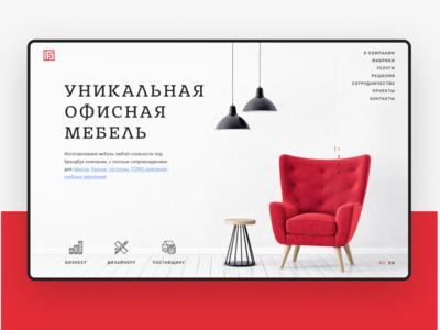 Website UX/UI design white red furniture page web webdesign ui ux
