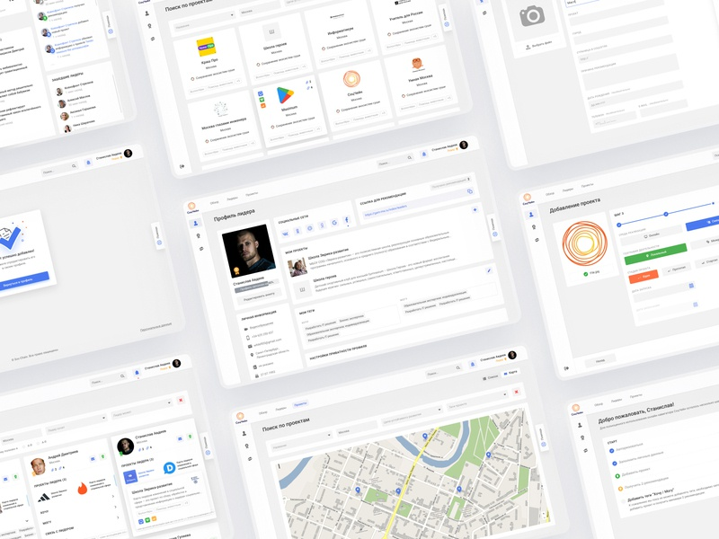 Social network for leaders of changes in the social sphere forms interface social network blue design white ui ux