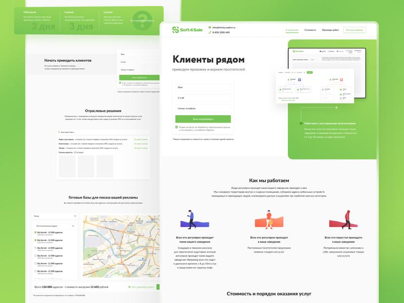 Home page – Soft4Sale homepage landing design ui ux
