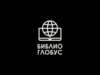 "Book Planet - ""Land and Brand"" Ep. 4 Logo rebrand icon exploration concept branding logotype figma book globe planet logo brand land"