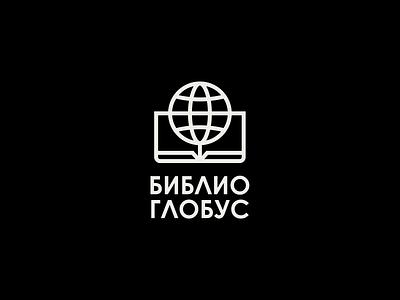 "Book Planet - ""Land and Brand"" Ep. 4 Logo rebrand icon exploration concept branding logotype figma book globe planet logo brand land"