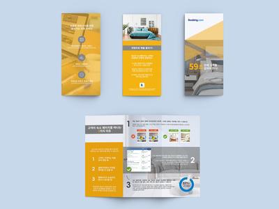 Content Brochure