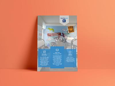 Company Brochure marketing material marketing print design print brochure design graphic  design design