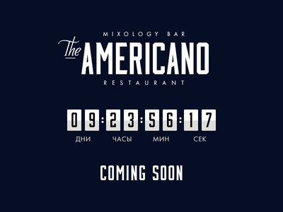 Americano restaurant countdown counter