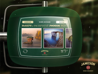Jameson promo screen