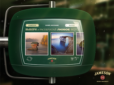 Jameson promo screen jameson touch panel