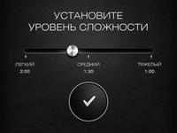 Guiness App