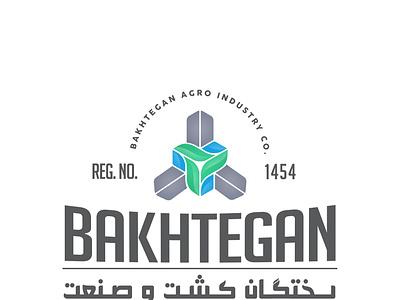 Bakhtegan Agro Industry - Logo agriculture design branding logo