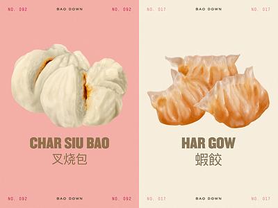 Bao Down Dim Sum digital art branding illustration brand identity procreate brushes har gow char siu bao yum cha pink restaurant branding dim sum