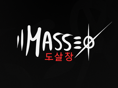 Il Masseo illustrated typography il masseo masseo ilmasseo
