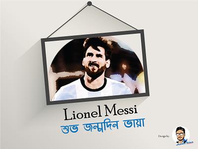 Happy Birthday Lionel Messi messi lionel messi happy birthday happy birthday lionel messi