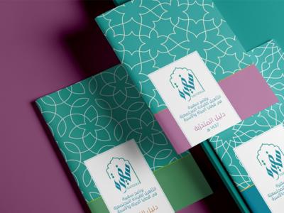 Safeera Reports for Umm al-Qura University, Saudi Arabia