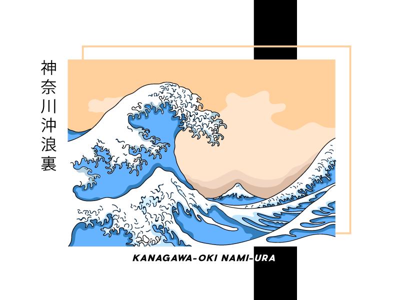 Kanagawa-Oki Nami-Ura art morgansolnon illustration kanagawa dribbble design avatar