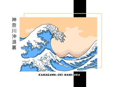Kanagawa-Oki Nami-Ura
