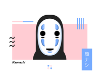 No Face / Kaonashi morgansolnon kaonashi face no illustration dribbble design avatar art