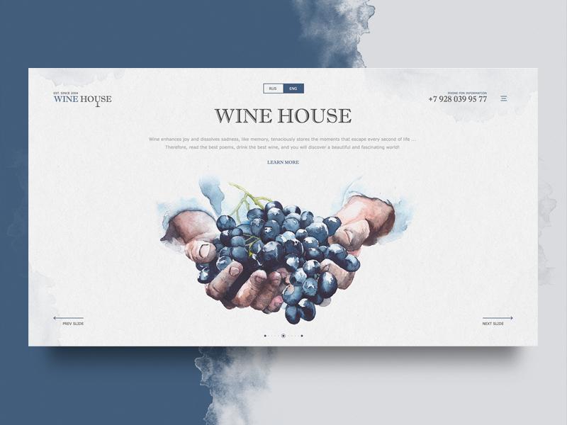 Shots wine house 1