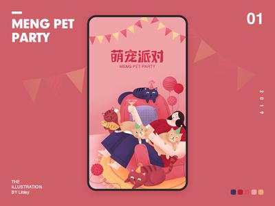 meng pet party