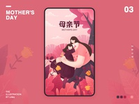 Mother's Day母亲节