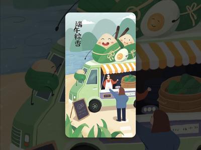 The Dragon Boat Festival端午节