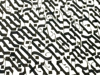Calligraphy Patternt