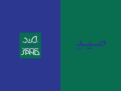 Sayd Logo Option