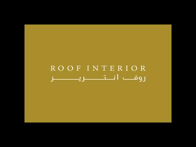 roof interior branding