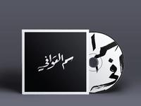 LP Cover design