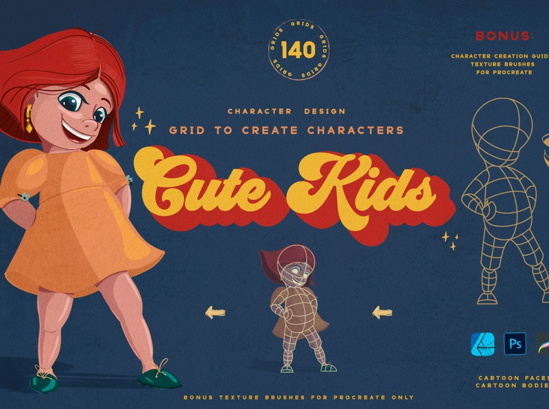 Cute Kids Grids for Procreate character design procreate grids procreate brushes