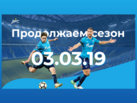 FC Zenit after winter pause