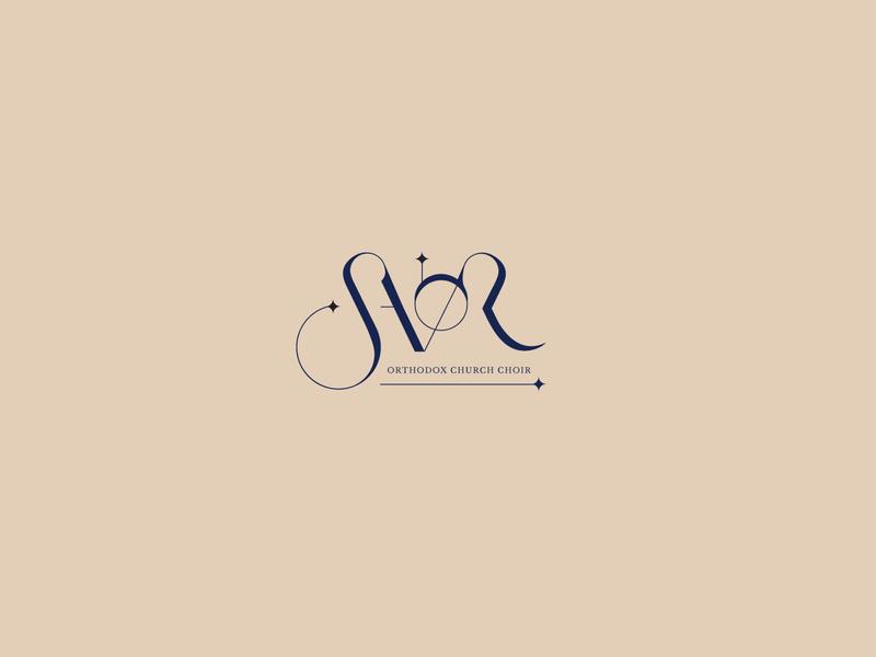Savior Logo hope trust sing pray orthodox church choir savior typography font type identity brand icon clean mark symbol logo