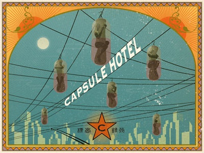 Capdule hotel