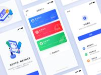 Credit Mobile UI