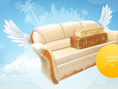 Illustration for website about tourism & real estate in Miami  illustration tourism real estate furniture sofa